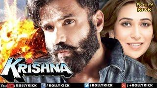 Krishna | Hindi Movies 2016 Full Movie | Sunil Shetty | Hindi Movies | Latest Bollywood Movies