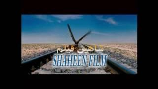 Afghan new movie ( KHAUF) full length.