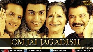 Hindi Movies Full Movie | Om Jai Jagadish | Anil Kapoor | Hindi Movies | Latest Bollywood Movies