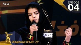 Afghan Star S12 - Episode 04 - Kandahar & Nangarhar Auditions / فصل دوازدهم ستاره افغان