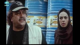 Super Star | Iranian Movie, subtitled English