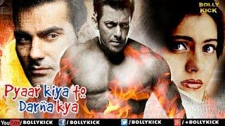 Pyaar Kiya To Darna Kya | Hindi Movies 2016 Full Movie | Salman Khan Movies | Hindi Movies | Kajol