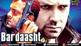 Bardaasht Full Movie | Hindi Movies Full Movie | Bobby Deol Full Movies | Latest Bollywood Movies