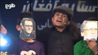 Afghan star season 10 final part qasim ibrahimi funny part...